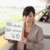 細江純子【ローズS・セントライト記念】競馬予想!イチオシ注目馬・予想印買い目と馬
