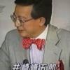 井崎脩五郎【セントライト記念・ローズS】競馬予想!東スポの予想方法は語呂合わせ!