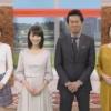 BSイレブン競馬中継【ローズS・セントライト記念・ケフェウスS】皆藤愛子と高田秋と東