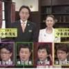 KEIBAコンシェルジュ予想【セントライト記念・ローズS・ラジオ日本賞】芸能人競馬!小