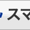 【桜花賞予想】細江純子さんが出走予定10頭を馬体診断 - netkeiba取材班 | 競馬コラム